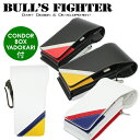 Bullsfighter_abi1