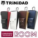 Trini room1