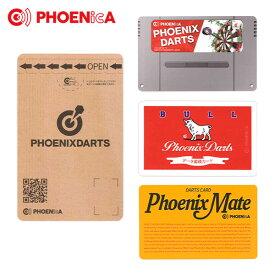 ダーツ フェニカ オンラインカード フェニックスカード PHOENIXDARTS PHOENicA パロディ(メール便OK/1トリ)