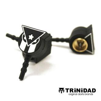SHAFT REMOVER - TRiNiDAD -  Smartphone Ear Piece-Jack Accessory