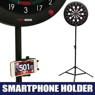 DARTSBOARD - TRiNiDAD - Smart Phone Holder Multi Dart Stand