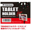 TRiNiDAD dedicated Tablet holder stand 30