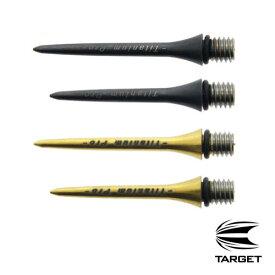 ダーツ(メール便OK/5トリ) TARGET Titanium Conversion Point 【チタニウムコンバージョンポイント】