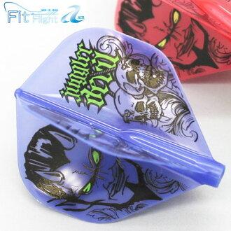 Fit 플라이트 Air Juggler DEVIL(데빌) 3색 1 세트