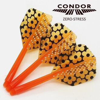 Integrated Flights & Shafts - CONDOR - Dots x Flower Design - SMALL