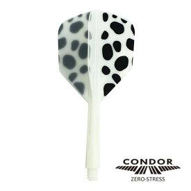 ダーツ フライト シャフト一体型CONDOR(コンドル) ダルメシアン スモール (メール便OK/5トリ)