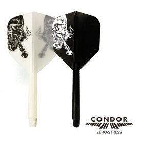 CONDOR(コンドル)フライト JOSEモデル BULL スモール(メール便OK/5トリ)