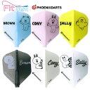 Fl fit 012 01