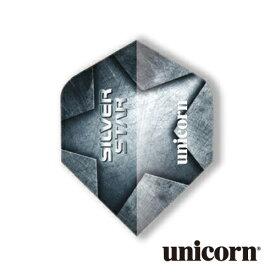 【スーパーSALE】 ダーツ フライト unicorn CORE.75 PLUS SILVER STAR(メール便OK/2トリ)
