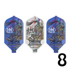 ダーツ フライト 8 FLIGHT HARUKI MURAMATSU SLIM MIX 8フライト スリム ミックス 村松治樹 モデル (メール便OK/2トリ)