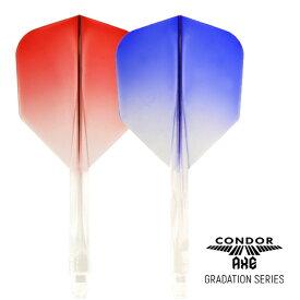ダーツ フライト コンドルアックス グラデーション スモール CONDOR AXE Gradation Small 透明 硬コン シャフト一体型 (メール便OK/5トリ)