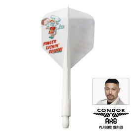 ダーツ フライト CONDOR AXE SANDWICH BOY コンドルアックス サンドウィッチボーイ 山田勇樹 選手モデル (メール便OK/5トリ)