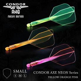 ダーツ フライト CONDOR AXE NEON コンドルアックス ネオン イエロー オレンジ ピンク (メール便OK/5トリ)