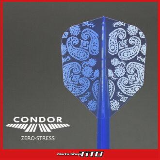Integrated Flights & Shaft System - CONDOR - Paisley Design - BLUE