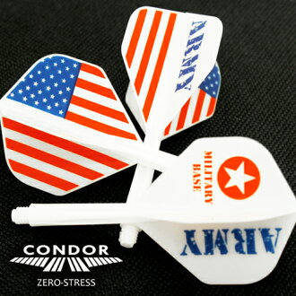 Integrated Flights & Shaft System - CONDOR - US.ARMY Design - STANDARD