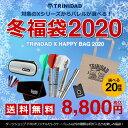 【数量限定】2020年冬の福袋 TRiNiDAD Xバレルが20種類から選べる 豪華セット オンライン限定グッズ入り!