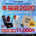 【数量限定】2020年冬の福袋 TRiNiDAD PROバレルが20種類から選べる 豪華セット オンライン限定グッズ入り!