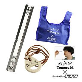 予約 TiTO × Tomoro.M ティト 水野智路 氏 コラボ 第2弾 バレル 陶器ネックホルダー エコバッグ