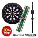 【セット商品】DARTSLIVE 200S & TRiNiDAD マルチダーツスタンド & ダーツマット セット ダーツボード ダーツライブ