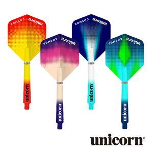 フライト&シャフト ユニコーン unicorn COSMOS FLIGHT & SHAFT COMBO PACK コスモス コンボパック(メール便OK/4トリ)