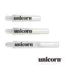X flight shaft1