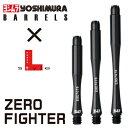 Zero fighter1