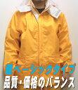 【即日発送】合羽 レインウェア【雨合羽】【レインスーツ】【ヤマシュウ 3000】【合羽・レイン・雨具】