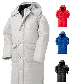 ベンチコート クロダルマ 54185 ベンチウォーマー スポーツコート 防寒服 防寒性能抜群でスポーツ観戦に持って来い!