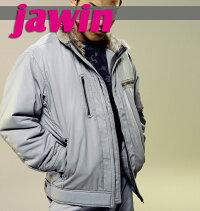 ジャウィンJAWIN58100防寒ブルゾン【秋冬】防寒ジャンパー【作業服】【防寒着】【防寒服】作業着ユニフォーム自重堂58100シリーズ【作業ジャンパー】