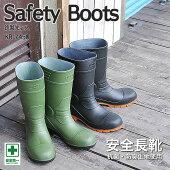鉄芯ショートブーツ/安全長靴【鉄芯いり】ショートブーツ/kita-KR7450
