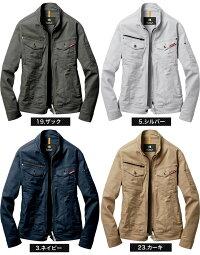 バートル長袖ジャケット541ストレッチデニムユニセックスBURTLE細身製品洗いメンズレディース作業服作業着541シリーズ