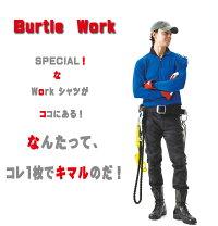BURTLE413長袖ドライジップアップポロシャツ・吸汗速乾