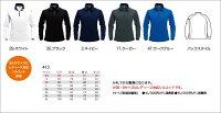 バートルBURTLEポロシャツ413長袖ハーフジップシャツジップアップシャツ長袖ポロシャツ吸汗速乾素材涼しい・清涼感・爽やか