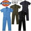 ディッキーズ Dickies 1312 ショートスリーブカバーオール 半袖つなぎ 作業服 作業着 ワークウェア ハンマーループ付【S-3L】