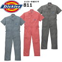 ディッキーズ 半袖つなぎ 811 ヒッコリー カバーオール 作業服 作業着 かっこいい ツナギ Dickies 【S-3L】