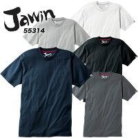 自重堂吸汗速乾半袖Tシャツ55314