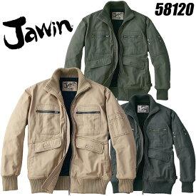 防寒ジャンパー ブルゾン ジャウィン 58120 防寒着 防寒服 おしゃれ 作業服 作業着 ジャケット 自重堂 JAWIN 58120シリーズ