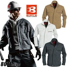 バートル BURTLE 8071 長袖ジャケット ブルゾン ジャンパー【秋冬】作業服 作業着 8071シリーズ