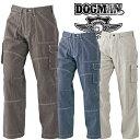 ドッグマン DOGMAN カーゴパンツ 8115 ヒッコリーストライプ 作業服 作業着 鳶職・職人 中国産業 8117シリーズ ズボン カーゴ