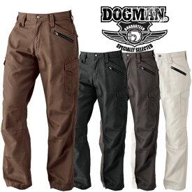 ドッグマン DOGMAN カーゴパンツ 8155 綿100% ミリタリーカジュアル 作業服 作業着 中国産業 8157シリーズ ズボン