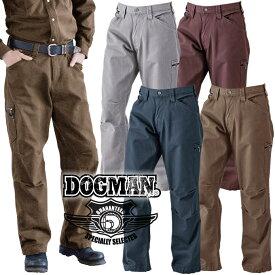 ドッグマン DOGMAN カーゴパンツ 8195 オールシーズン素材 ランダムピケ素材 作業ズボン 作業服 作業着 鳶職・職人 中国産業 8197シリーズ