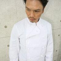 arbeAS-7300長袖コックコート男女兼用コック服厨房服調理服シェフコートユニフォーム