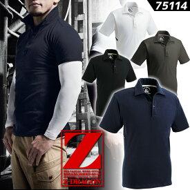 半袖ポロシャツ[ストレッチ素材] Z-DRAGON 75114 ストレッチ 抗菌消臭 春夏 作業服 作業着 ユニフォーム ユニセックス 自重堂