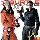 【即日発送】バートル 防寒 ジャンパー 7210 大型フード付き防寒ブルゾン ジャケット 防寒着 極寒 作業服 作業着 バイ…