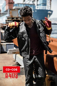 コーコススラックスA-4173CO-COSメンズレディース帯電防止抗菌防臭ノータック106-120作業服作業着春夏大きいサイズ