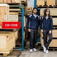 コーコスブルゾンA-5180CO-COSメンズレディース長袖帯電防止抗菌防臭反射パイピングSS-3L作業服作業着春夏