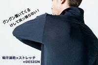 【即日発送】長袖ポロシャツアイズフロンティアI'ZFRONTIER701速乾ストレッチ[ポロシャツ長袖][ポロシャツメンズ][かっこいいポロシャツ][作業服]抗菌防臭吸水速乾