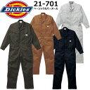 つなぎ 長袖ツナギ ディッキーズ Dickies つなぎ服 作業着 つなぎ 21-701 ベーシックカバーオール 長袖つなぎ 作業服 …