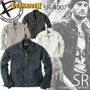 イーブンリバー EVENRIVER スタンダードブルゾン SR-4007 綿100% 春夏作業服 作業着 長袖ジャケット 長袖ジャンパー スタンダードシリーズ