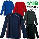 SOWA 桑和 50132 長袖Tシャツ【4L-6L】ストレッチ 消臭 吸汗 速乾 袖リブ 大きいサイズ